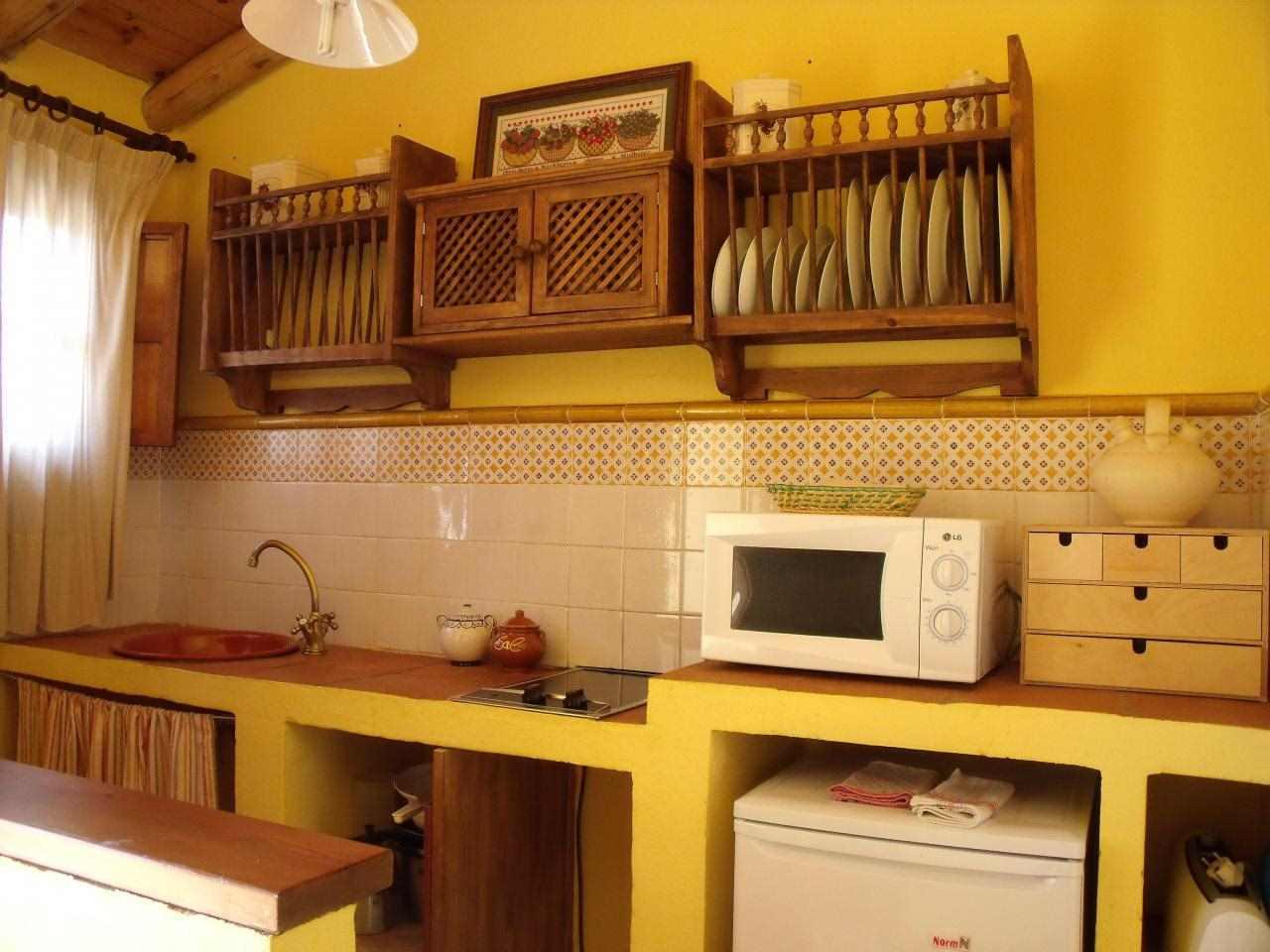 Habitaciones en alquiler Cortegana, Huelva